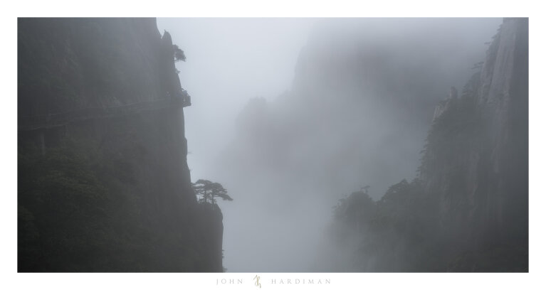 Valley mists Sanqingshan China