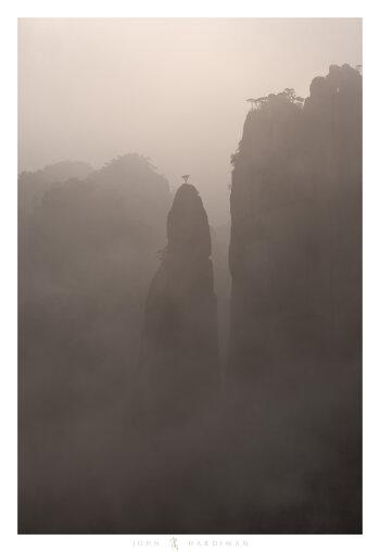 Above, Sanqingshan, China